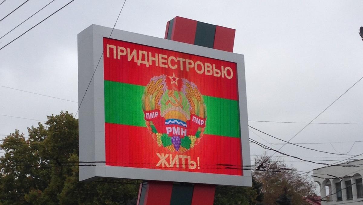 Казбек Тайсаев: КПРФ – за признание итогов референдума о присоединении Приднестровья к России