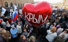 Белый дом: Трамп ожидает от России возврата Крыма Украине