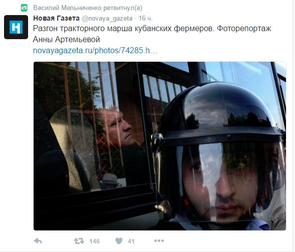 ОМОН задержал всех участников тракторного пробега на Москву