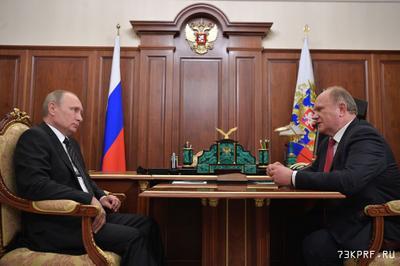 Геннадий Зюганов обратился к Президенту РФ с требованием пресечь нарушение Конституции в Ульяновской области