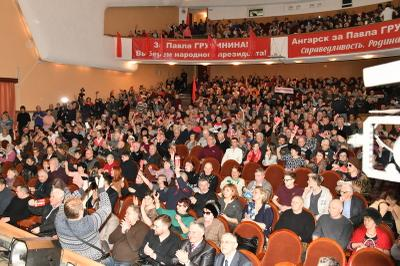 Павел Грудинин призвал избирателей повернуть страну на путь развития