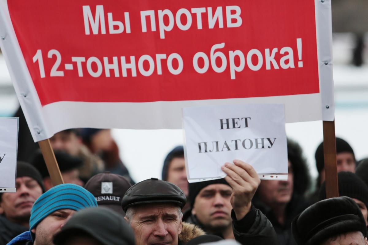 Правительство снова хочет повысить тарифы в системе Платон