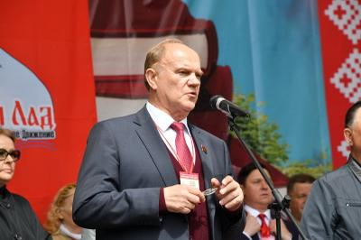 Геннадий Зюганов: Праздник русского языка приобретает планетарный характер