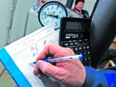 Правила расчета отопления в многоквартирном доме