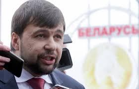 Пушилин: Акты агрессии со стороны Украины толкают Донбасс к возобновлению боев