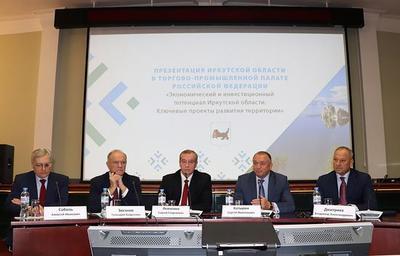 «Иркутская Пятилетка» – новый формат государственного стратегического планирования