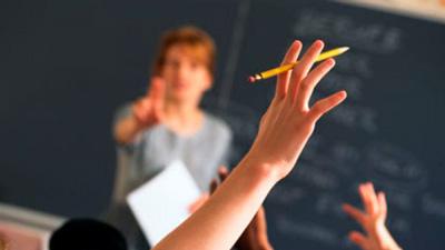 Новые методы современного образования