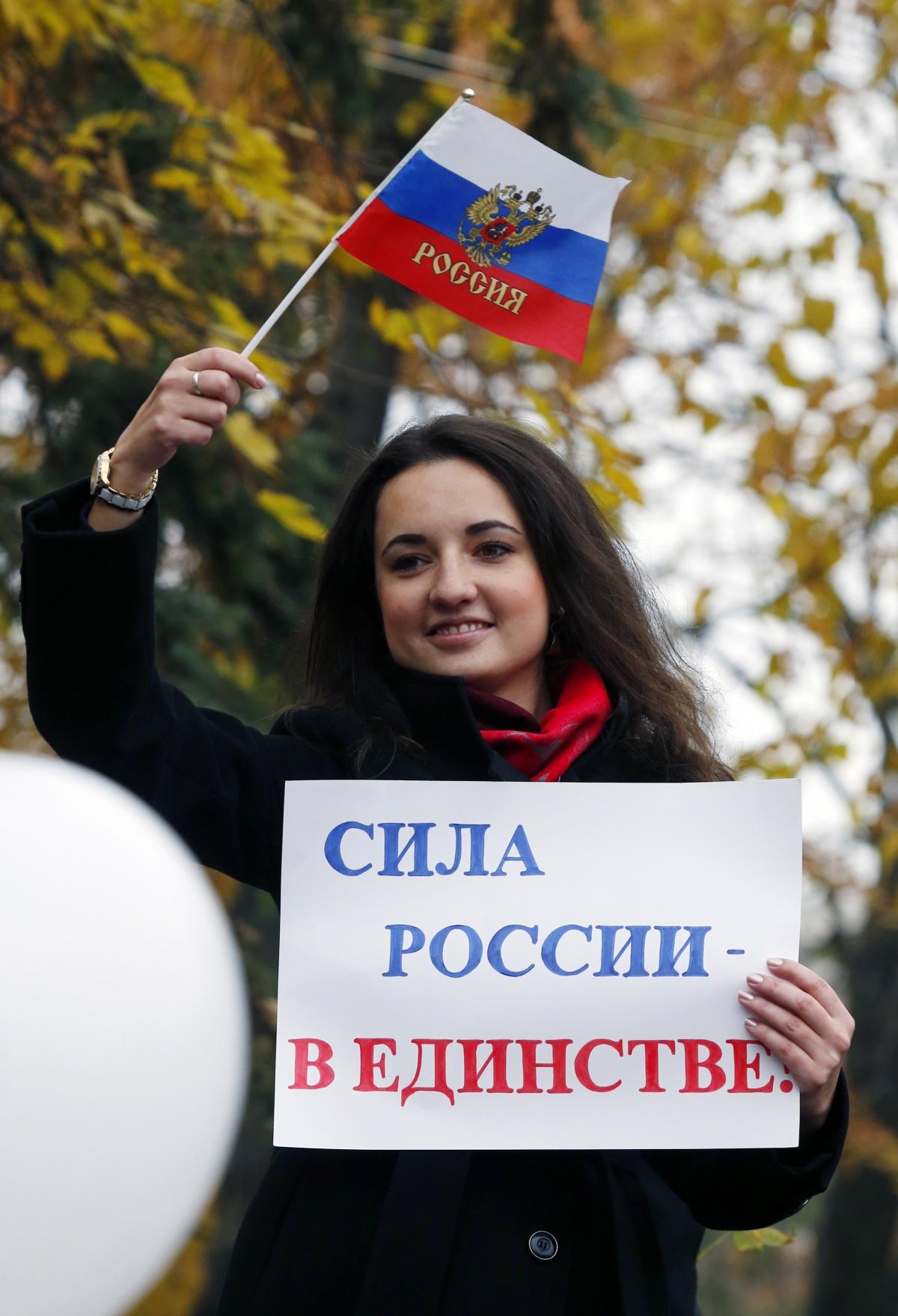 Опрос: все меньше россиян замечают в обществе народное единство