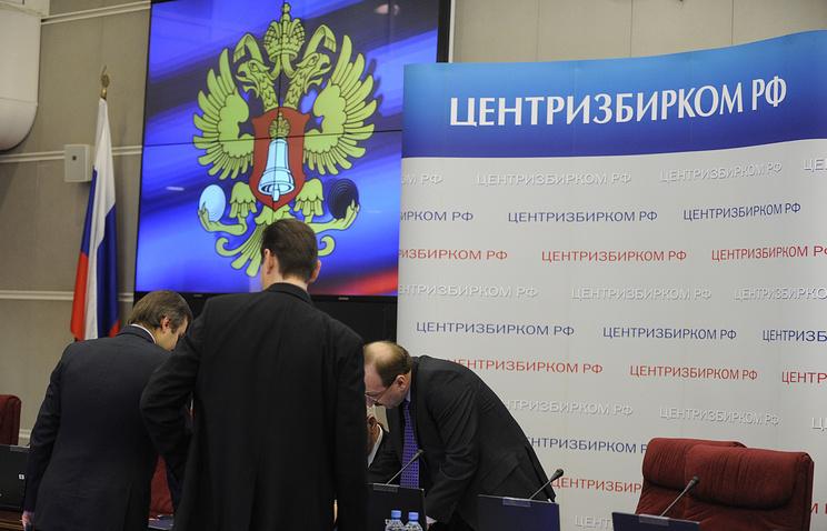 Центризбирком получил более 750 жалоб