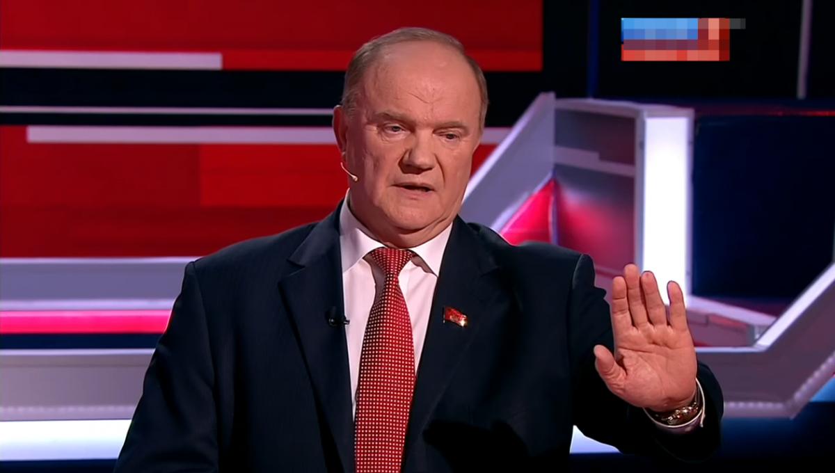 Зюганов: Бюджет, который предлагает правительство Медведева, угробит страну