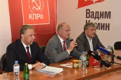 Геннадий Зюганов надеется на хороший результат на выборах мэра столицы