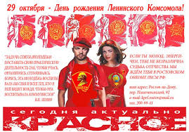 Геннадий Зюганов: Битва добра со злом не проиграна!
