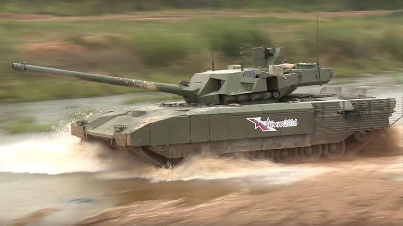 Конгресс США: Российский танк «Армата» Т-14 превосходит американские аналоги