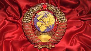 Уникальность Советского Союза