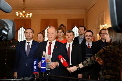 Геннадий Зюганов: Все на защиту Отечества!