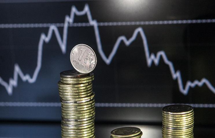 Резервный фонд России будет полностью исчерпан в 2017 году