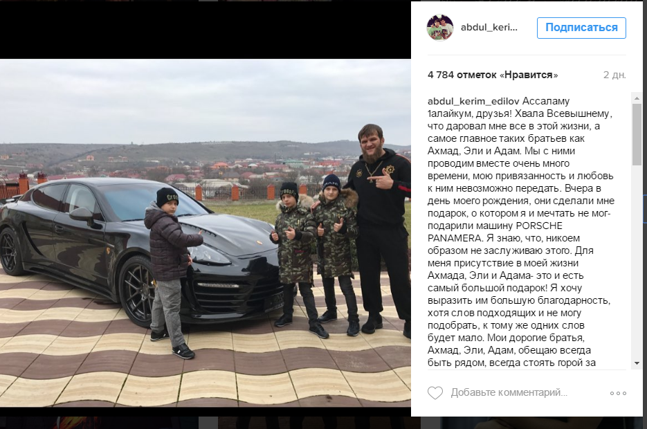 Дети Кадырова подарили Porsche Panamera своему тренеру по борьбе