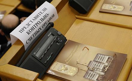 Госаудитор назвал вопиющим отсутствие расчета дивидендов «Роснефтегаза»