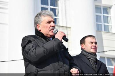 Павел Грудинин: Власть должна принадлежать народу!