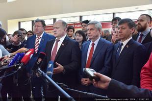 КПРФ готовит широкий союз государственно-патриотических сил