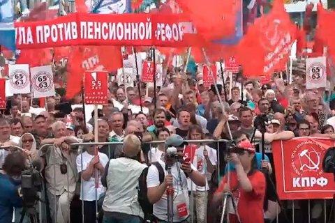 Коммунисты и «справороссы» настаивают на проведении пенсионного референдума
