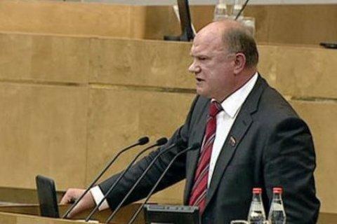 Геннадий Зюганов: За такой бюджет мы никогда не голосовали и голосовать не будем!