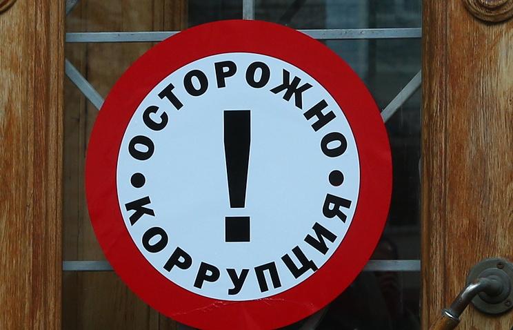 Россияне назвали аресты чиновников предвыборной акцией