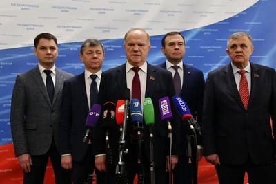 Геннадий Зюганов предложил Владимиру Путину провести полноценную дискуссию по выводу страны из кризиса