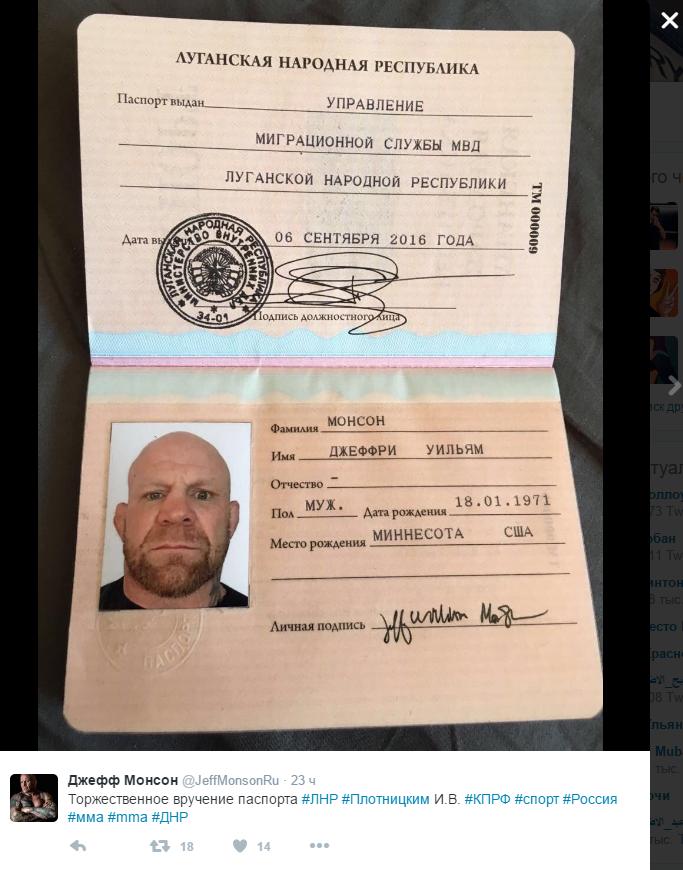 Американский боец смешанного стиля Джефф Монсон получил паспорт ЛНР
