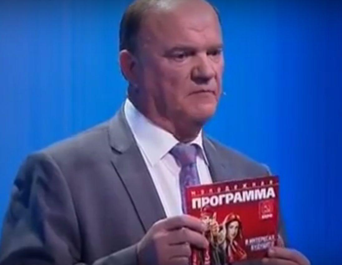 Геннадий Зюганов: Чтобы серьезно изменить политику, нужно 226 голосов в Госдуме