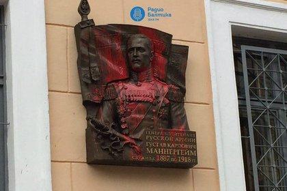 Маннергейма облили краской во время подготовки визита Путина в Финляндию
