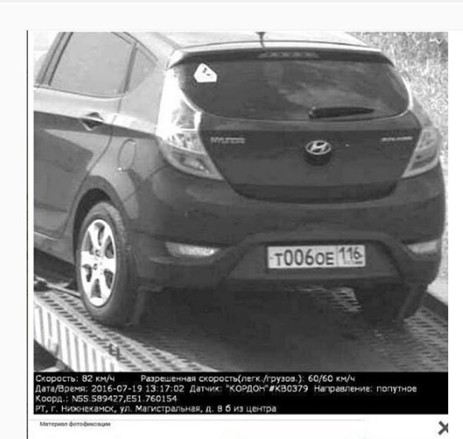 В Татарстане машину на эвакуаторе оштрафовали за превышение скорости