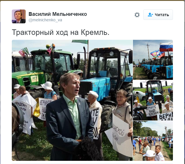 Кубанские трактористы идут на Москву