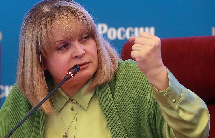 Памфилова допустила отмену итогов выборов
