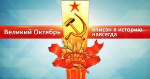 На завтрашнем заседании Госдумы Геннадий Зюганов представит развернутый план партии на 2017 год