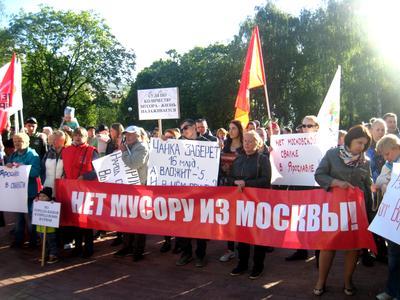 Коммунисты организуют борьбу жителей Ярославля против «мусорного геноцида»