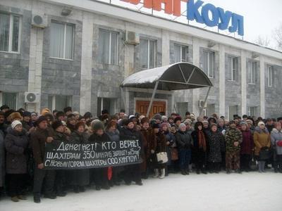 Коммунисты спросят Голодец о долгах по зарплате