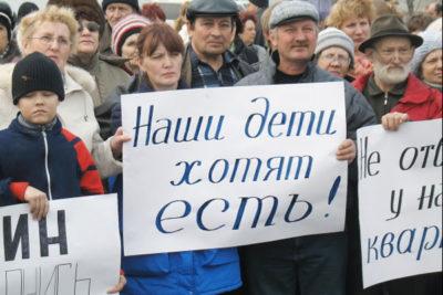 Опрос: Все больше россиян хотят перемен