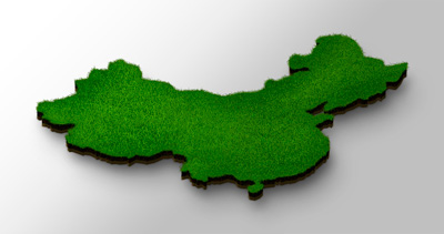 Как устроена в Китае социальная защита населения