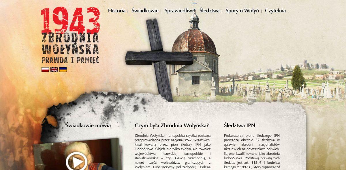 Польский сейм: В Украине идеология национализма охватывает все сферы жизни, от детского сада до армии