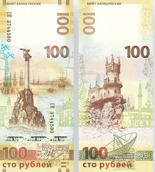 Казанский кремль и затопленные корабли победили в интернет-выборах символов новых купюр