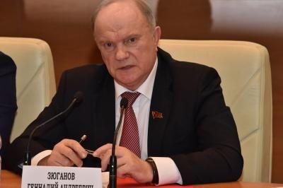 Геннадий Зюганов: Против нас ведется гибридная война