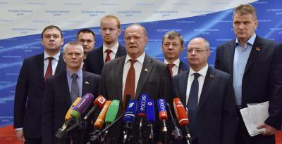 Геннадий Зюганов: Из трагедии развала СССР растут все наши беды