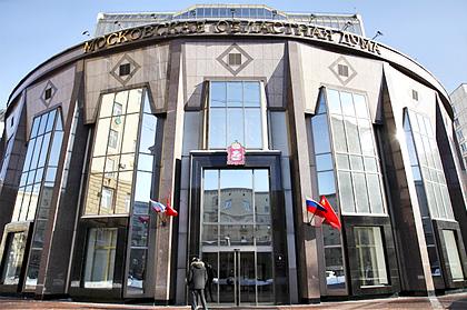 Власти Московской области нарушают Конституцию – ЦК КПРФ