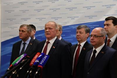 Геннадий Зюганов: Россия – сложный государственно-политический «реактор» и его нужно привести в порядок