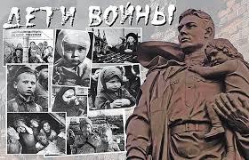 Депутаты фракции КПРФ внесли в Госдуму законопроект о «детях войны»