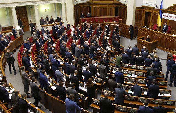 Верховная рада Украины объявила нелегитимной Государственную думу России