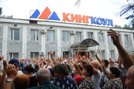 Власти Ростовской области обвинили шахтеров из Гукова в хищениях