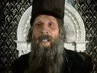 Валерий Трубицын