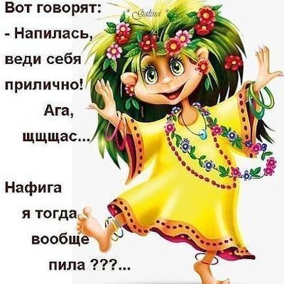 Evgen Goviazin